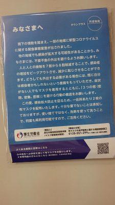 DSC_0047_2.JPG